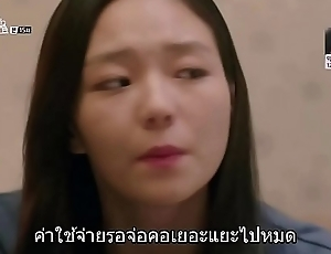 BecauseThisIsMyFirstLifeEP15