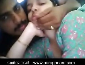 Mallu married college teacher sex with greatest make inaccessible camera scandal leaked